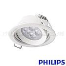 飛利浦 Philips59724皓樂 69mm LED 7W 投射崁燈40K(冷白光)