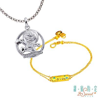 甜蜜約定 Doraemon 明日之星哆啦A夢純銀墜子+宇宙樂園黃金手鍊