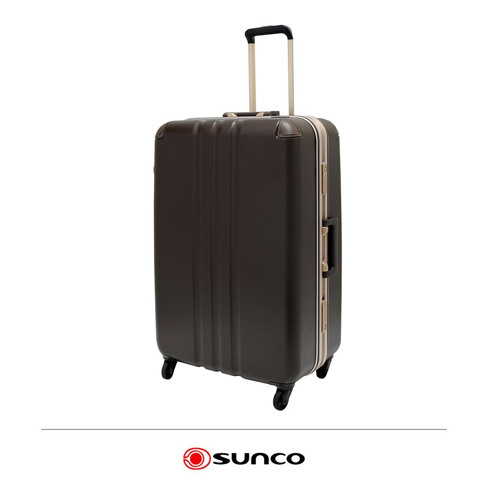 日本SUNCO  27吋 護角鋁框拉桿箱 咖啡色 大容量 靜音輪