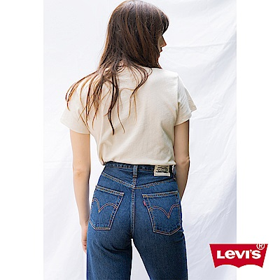 Levis Wellthread環境友善系列 女款Ribcage高腰直筒牛仔褲