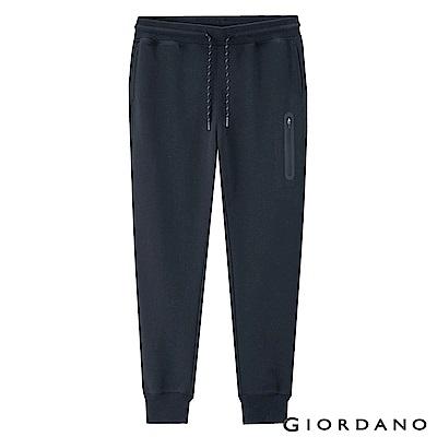 GIORDANO  女裝GMOTION素色運動束口褲- 66 標誌海軍藍