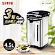 SAMPO聲寶 4.5L電動熱水瓶(304不鏽鋼內膽) KP-LC45W product thumbnail 1