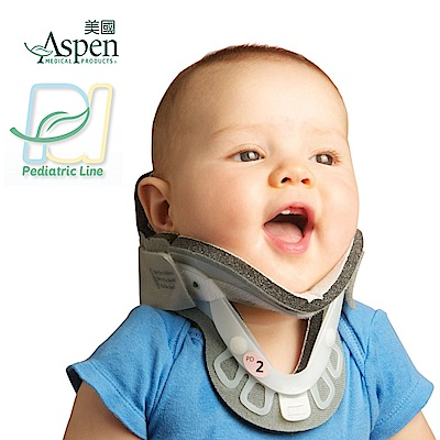 【又強】美國ASPEN PD1-PD5嬰兒頸圈-灰色(耶思本脊椎裝具(未滅菌))