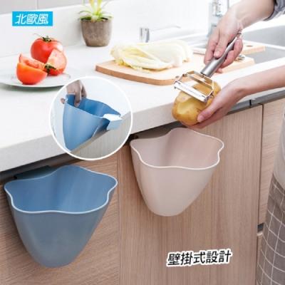 歐達家居-櫥櫃多用途收納桶(3入)