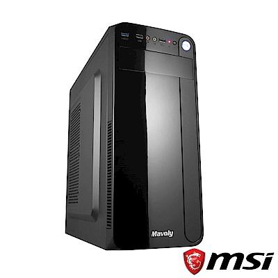 i5_微星H310平台[魔空飛將]i5-9400F/4G/GTX1650/240G_SSD