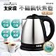 【大家源】1.5L 304不鏽鋼分離式電熱水壺 TCY-2715 product thumbnail 1