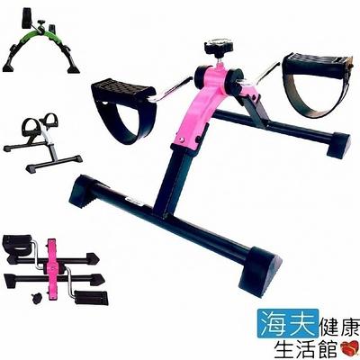 海夫健康生活館 折疊式 手部肩部腳步運動 標準款 腳踏器 JY504