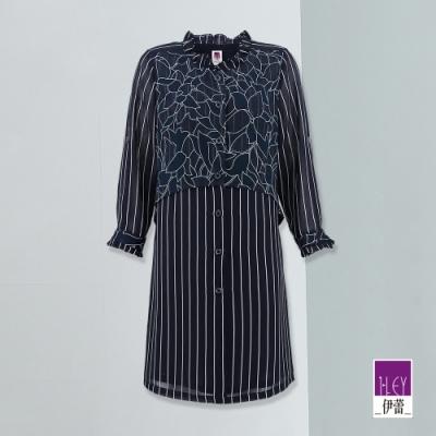 ILEY伊蕾 優雅燙鑽印花條紋假兩件長版上衣(藍)