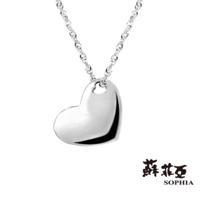 蘇菲亞SOPHIA - 唯愛純銀項鍊