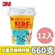 3M 兒童安全牙線棒(杯裝) 12杯超值組 共660支 product thumbnail 1