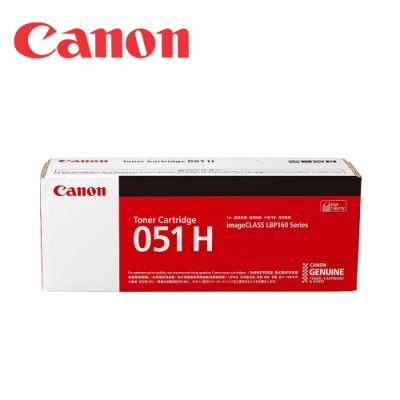 CANON CRG-051H 原廠高容量黑色碳粉匣