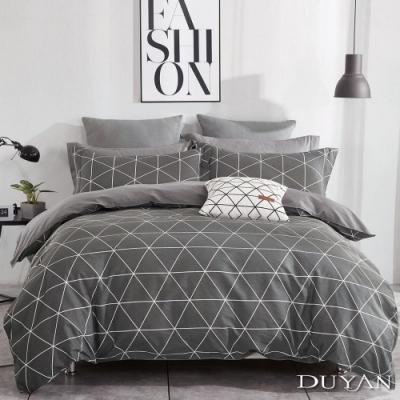DUYAN竹漾-100%精梳純棉-雙人床包被套四件組-百慕達三角 台灣製