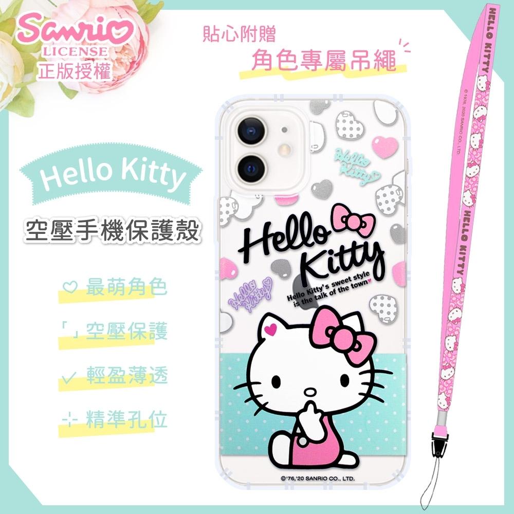 【Hello Kitty】iPhone 12 (6.1吋) 氣墊空壓手機殼(贈送手機吊繩)