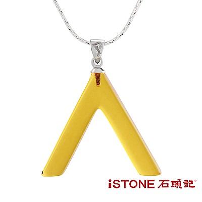 石頭記 黃水晶項鍊-許願骨-大