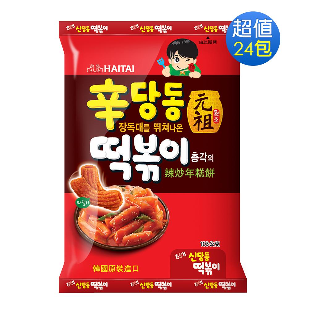 海太 辣炒年糕餅乾(103gx24包)