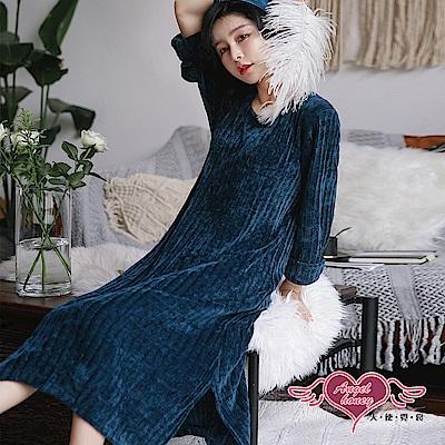 居家睡衣 沉靜無拘 一件式連身長袖休閒服(深藍F) AngelHoney天使霓裳