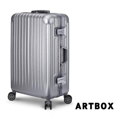 【ARTBOX】冰封奧斯陸 26吋 平面凹槽拉絲紋鋁框行李箱 (深灰)
