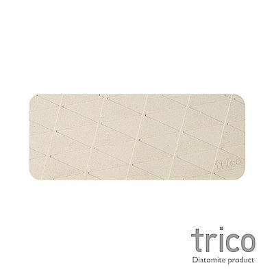 TRICO 極簡速乾珪藻土combo type杯墊/皂墊-奶油
