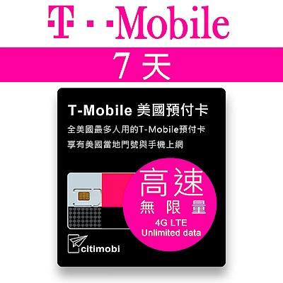 7天美國上網 - T-Mobile高速無限上網預付卡 @ Y!購物