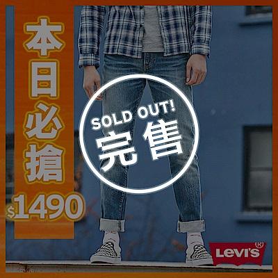 Levis 男款上寬下窄 512 Taper 低腰修身牛仔長褲 彈性布料