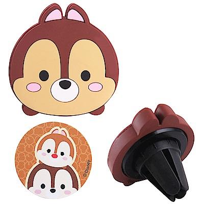 Disney迪士尼Tsum Tsum車用磁吸架/手機架_奇奇