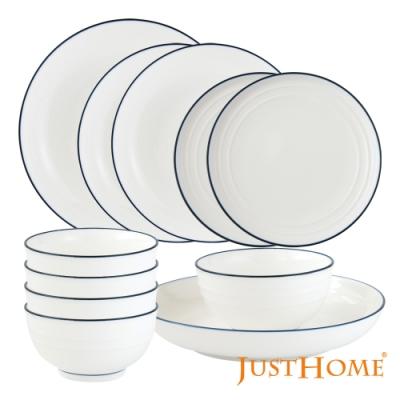 Just Home里尼陶瓷11件碗盤餐具組(飯碗+湯盤+平盤)