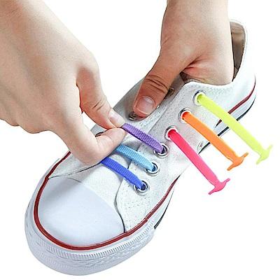 iSFun 懶人救星 免綁糖果矽膠彈性鞋帶 16條