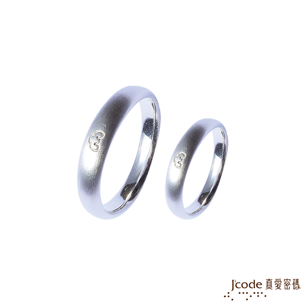 J'code真愛密碼銀飾 聚八方氣純銀成對戒指 product image 1