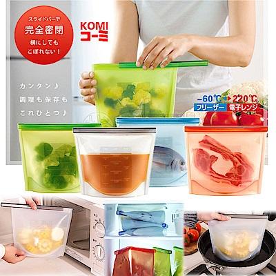 【日本KOMEKI】可微波食品級白金矽膠食物袋/保鮮密封袋1000ml-二入組(顏色隨機)