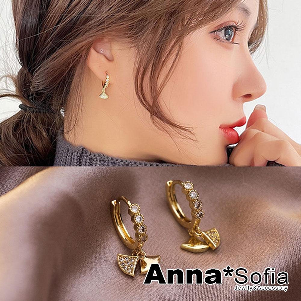 【3件5折】AnnaSofia 搖曳雙扇鑽C圈 耳針耳環(金系)