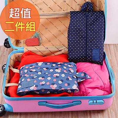 【買一送一】JIDA 印花款防潑水鞋袋/旅行收納袋