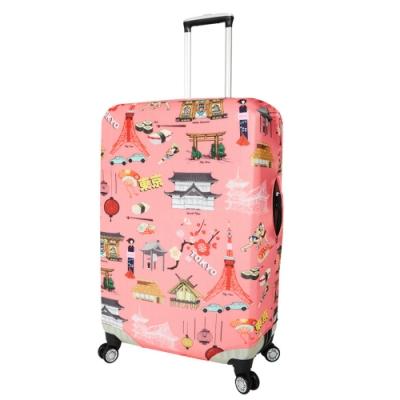 東京循環 L號26-29吋日版彈力拉桿箱保護套 行李箱套