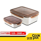 鍋寶 316不鏽鋼保鮮盒2入 (2800ML+525ML)EO-BVS28015031