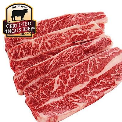 豪鮮牛肉 黑安格斯PRIME頂級無骨牛小排4片(200G+-10%/片)