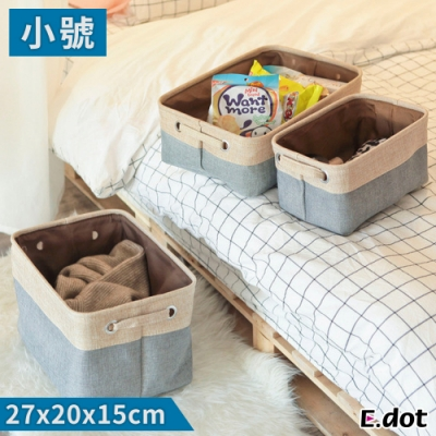 E.dot 棉麻手提小物桌面收納籃(小號)