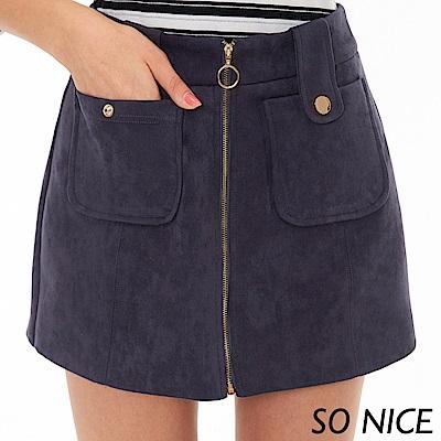SO NICE率性麂皮口袋裙褲