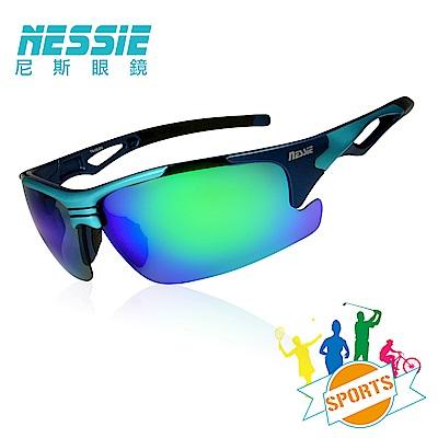 【Nessie尼斯眼鏡】偏光太陽眼鏡-專業運動款(越野藍)贈眼鏡盒 抗UV紫外線 健走