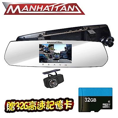 MANHATTAN RS10D 雙鏡頭 行車紀錄器-快速到貨