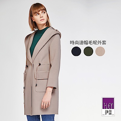 ILEY伊蕾 時尚剪裁連帽毛呢外套(米/藍/綠)