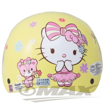 熊Kitty兒童機車安全帽-黃色(贈短鏡片)-快