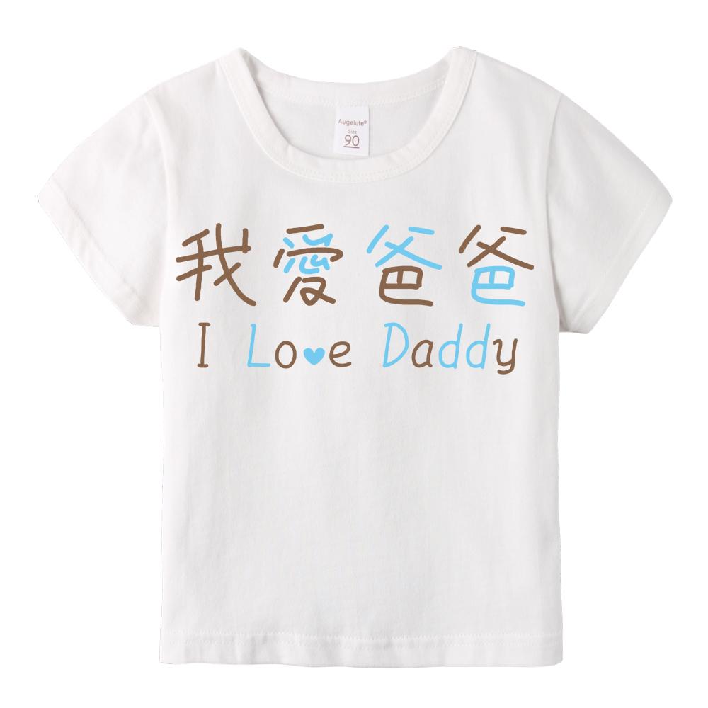 baby童衣 把愛穿出來 暖心印花純棉圓領短T 61122 product image 1