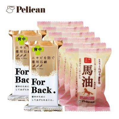 Pelican 馬油潤澤美膚皂80gx6入+背部專用皂135gx2入