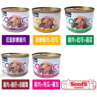 SEEDS 惜時 COCO Plus愛犬機能營養罐 160g 48罐
