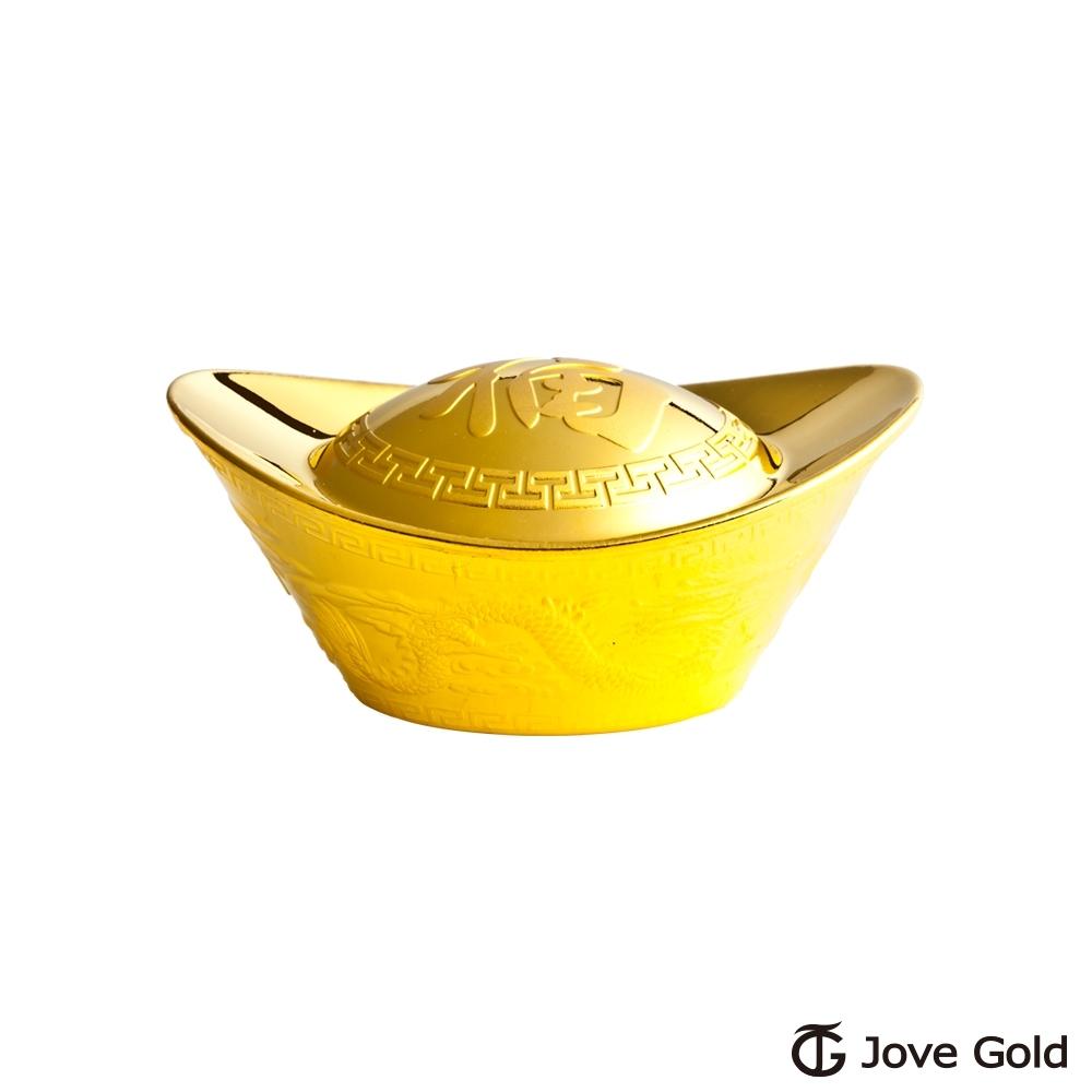 (無卡分期12期)Jove Gold 漾金飾 伍台錢加大版黃金元寶x1-福
