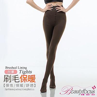褲襪 加厚刷毛保暖褲襪(咖啡)BeautyFocus