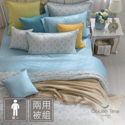 GOLDEN-TIME-西利西亞童謠-200織紗精梳棉兩用被床包組(單人)