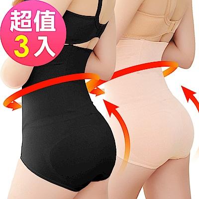 [時時樂限定] 夢蒂兒 小腹剋星560丹超高腰平腹機能束褲(3件)