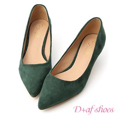D+AF 典雅秋氛.素面絨料低跟尖頭鞋*綠