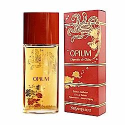 YSL Opium Legendes de Chine 鴉片皇后★鳳凰限量版★50ml