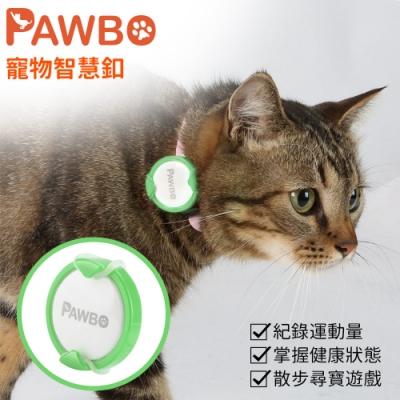 Pawbo波寶 寵物智慧釦/運動追蹤器-綠 ZCX01TE00G